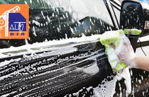 Lavado de coche interior y exterior