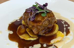 Menú degustación en Restaurante Golf Mataleñas